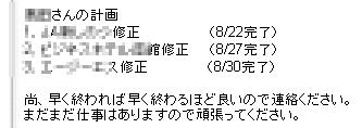 060818.jpg