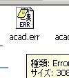 080609_acaderr.jpg